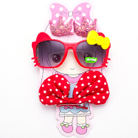 儿童眼镜套装宝宝墨镜太阳镜女童遮阳护眼潮女公主个性可爱时尚 1皇冠红色公主款 收藏当天发