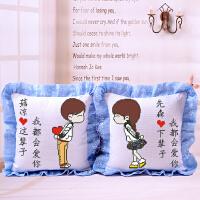 印花绣卡通动漫情侣十字绣抱枕一对客厅沙发靠枕头汽车靠垫抱枕套