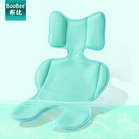 儿童餐椅透气席子坐垫夏季通用婴儿推车凉席宝宝安全座椅天丝凉席