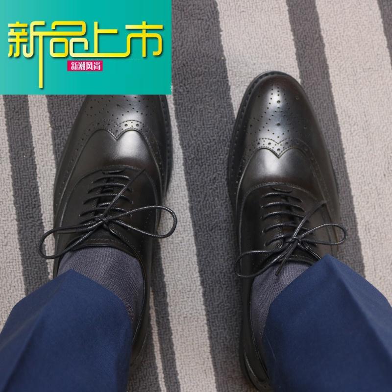 新品上市雕花男鞋真皮英伦正装皮鞋男土牛津型师结婚新郎棕色西装 擦棕色 标准码  新品上市,1件9.5折,2件9折