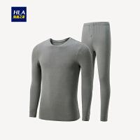 HLA/海澜之家羊绒蛋白保暖内衣套装秋冬新品男士棉毛衫