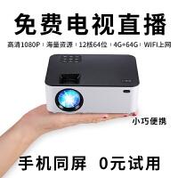 白天办公投影机3D高清手机投影仪家用安卓无线wifi小型家庭影院1080P一体机4K墙投便携迷你掌上直投培训会议