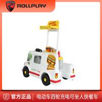 美国rollplay如雷儿童电动车四轮充电可坐人快餐车小孩过家家玩具