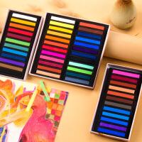 柏伦斯色粉笔24色36色48色彩色粉笔颜料彩绘笔手绘笔初学者粉彩棒画笔专业绘画画笔黑板报美术用品工具套装