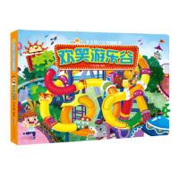 好好玩卡卡奇幻立体翻翻书:欢笑游乐谷,七色王国,安徽少年儿童出版社,9787539792972