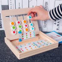 儿童右脑逻辑思维训练玩具 早教益智四色游戏专注力3-6岁教具