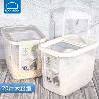乐扣乐扣20斤大容量米桶米缸防潮密封密封桶储米箱米盒子装米桶家用