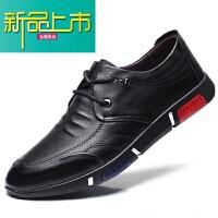 新品上市男鞋青年19年秋季新品透气舒适休闲皮鞋男士真皮系带潮鞋