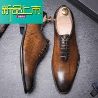 新品上市固异手工擦色男鞋英伦复古雕花皮鞋男士商务正装牛津皮鞋 深棕色