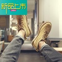 新品上市冬季马丁靴男中帮潮短靴英伦百搭高帮鞋复古韩版真皮大黄工装靴子