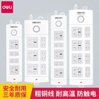 得力插座插排插板�Ь��源接�板多功能家用排插�D�Q器�L�