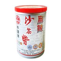 [当当自营] 台湾地区进口 牛头牌 麻辣沙茶酱 250g