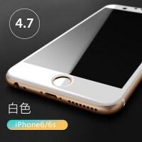 苹果iphone7plus钢化膜全屏xsmax防爆xr贴膜xs高清8plus膜6s/6/8x/iph
