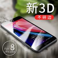 iphone6钢化膜6S手机膜苹果6s抗蓝光4.7高清透明ip防爆防摔全玻璃贴6sp屏保5.5寸护眼 2片装*iPho