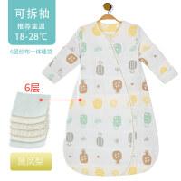 婴儿睡袋纱布春秋薄款宝宝夏季觉新生儿童防踢被神器四季通用