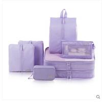 居家旅游便捷收纳 防水抗菌旅行收纳袋七件套装行李箱衣物整理袋子洗漱包化妆包