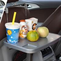 多功能车载笔记本支架 汽车电脑架 车用笔记本架汽车用折叠小桌板ipad支架后座餐桌
