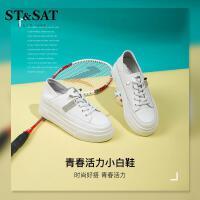 【减后价:299元】ST&SAT星期六松糕鞋2021春季圆头厚底休闲女鞋子SS11112087