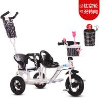 儿童双人三轮车1-2-6岁大号脚踏车双胞胎婴儿推车自行车小孩童车