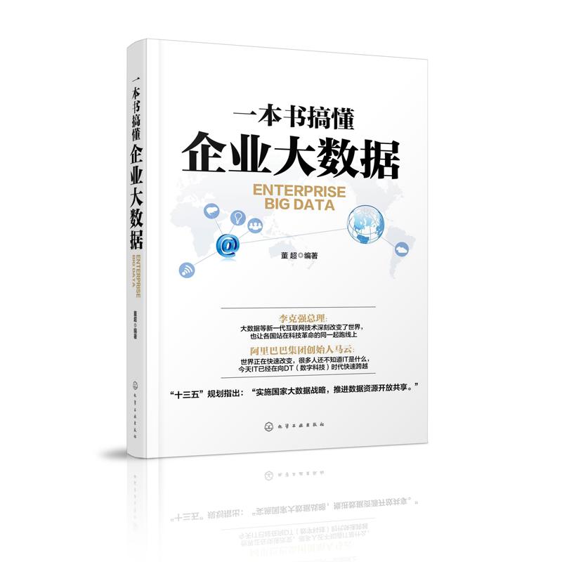 一本书搞懂消费金融