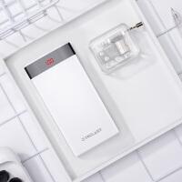 充电宝10000毫安 大容量1万快充闪充便携轻小移动电源