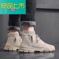 新品上市购冬季潮男马丁靴男英伦风加绒棉鞋中高帮韩版袜子口雪地靴工装