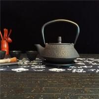 铸铁泡茶烧水壶煮茶器电陶炉茶炉功夫茶具铸铁壶纯手工无涂层富贵花茶壶酒店用品电陶炉礼品套装