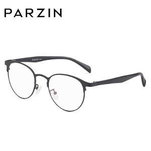 帕森圆框眼镜架 男女时尚复古眼镜框 TR90新款金属眼镜框架5062