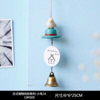 日式风铃挂饰门饰创意女生卧室小清新儿童房间装饰品北欧铃铛挂件