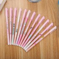创意文具少女心粉红学霸中性笔可爱学生文字水性笔个性签字笔