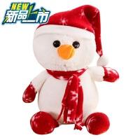 圣诞节系列公仔圣诞麋鹿雪人小熊毛绒玩具圣诞礼物装饰摆件玩偶女c