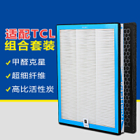 TCL 空气净化器过滤网 美国3M HEPA滤网 适用F210B 220B