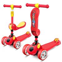儿童滑板车三合一可坐折叠3轮闪光1-2-3-6岁宝宝小孩初学者溜溜车MYYW08 秒变形 悍马轮折叠三合一 大红