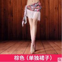 肚皮舞练功服装网红同款时尚户外新品新款裙女初学者裙子春夏仙女演出臀巾