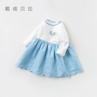 davebella戴维贝拉女童连衣裙儿童春装新款宝宝洋气裙子DBS12164