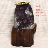 天然紫晶洞 紫晶簇 天然紫水晶洞 紫水晶簇 聚宝盆水晶摆件中秋节礼物品