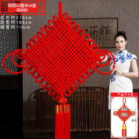 大号福字中国结挂件 家居客厅装饰用品镇宅过年国庆节挂饰