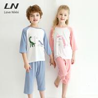 Love Nikki亲子款女童睡衣七分袖套装男童柔糯家居服儿童中大童宝宝空调服两件套