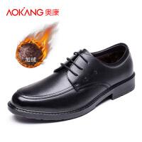 奥康 棉鞋男冬季保暖加绒皮鞋男商务正装男鞋棉皮鞋