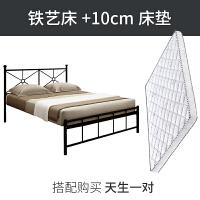 现代简约北欧式环保结实耐用厚铁床1.2米单人1.5 1.8米双人铁艺床 床+10厘米棕垫