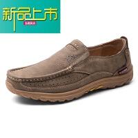 新品上市麒士 男鞋头层牛皮豆豆鞋牛筋底休闲鞋韩版一脚蹬英伦皮鞋男