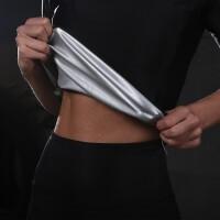 【限时抢购价】范斯蒂克 女夏健身半拉链暴汗服燃脂运动跑步训练发汗服女两件套短袖+长裤TC358