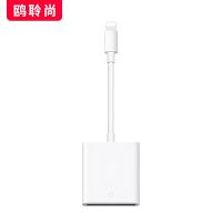 苹果手机SD读卡器OTG数据线iPhone转接头iPad原装转换器USB3.0单反相机TF/CF内存卡多合一安卓typ