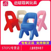 原装进口STEP2晋阶幼儿童椅塑料椅子宝宝学习小凳子小椅子
