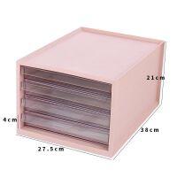 桌面收纳盒 办公室置物架塑料抽屉式收纳柜 A4文件夹多层储物整理盒