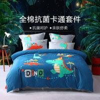 水星家纺 卡通全棉抗菌三/四件套儿童床单被套 恐龙王国
