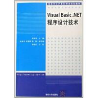 【正版二手书9成新左右】计算机教育:Visual Basic NET程序设计技术 尚展垒 清华大学出版社