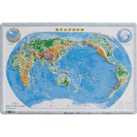 世界立体地形图 星球地图出版社