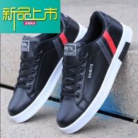 新品上市19新款厚底小白鞋男真皮青年韩版百搭运动休闲板鞋男内增高