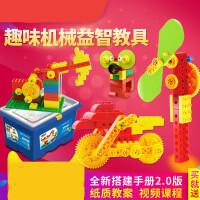 博乐10061拼装积木 LEGO 气功传奇 鳄霸王指挥船70006 拼插玩具